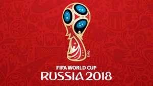 Logo ofisyèl pou Coupe du monde 2018 lan
